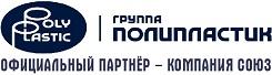 Продукция Групп ПОЛИПЛАСТИК сайт официального партнера